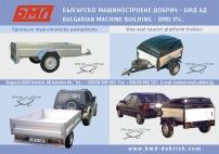 Едноосни ремаркета за коли