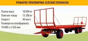Platforma_selskostopanska