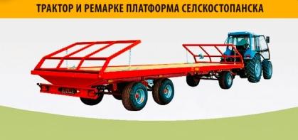 traktor_selskostopanska_platforma
