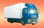 16.Атмосфероизолирани фургони БМД стандарт