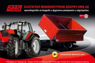 Selskostopansko-remarke_Dobrich_fair