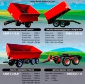 Транспортни средства за селското стопанство