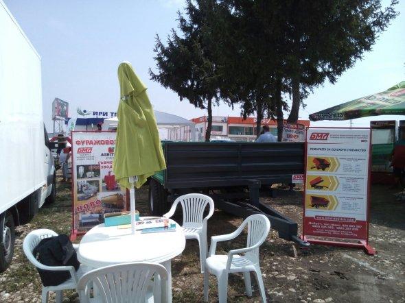 Българско Машиностроене  Добрич    Изложение Селското стопанство и всичко за него 2016